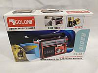 Радиоприемник RX-381 USB+SD радио с фонарем, фото 1