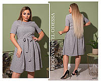 Платье летнее расклешенное с поясом софт 48-50,52-54,56-58,60-62