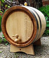 Бочка дубовая 15 литров для Вина самогона виски коньяка