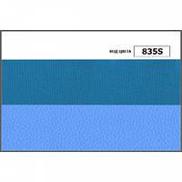 Adamex Katrina Кожа (Адамекс Катрина) на белой рамесиний(морская волна)-голубая кожа835S