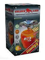 """Газовый комплект """"Golden Lion """"Rudyy Rk-3 VIP"""" 8 л., фото 1"""