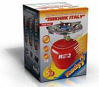"""Газовый комплект """"Rudyy Пикник-Italy Rk-2"""" 5л., фото 1"""