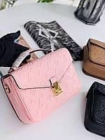 Женская сумочка LOUIS VUITTON Pochette Metis розе (реплика)
