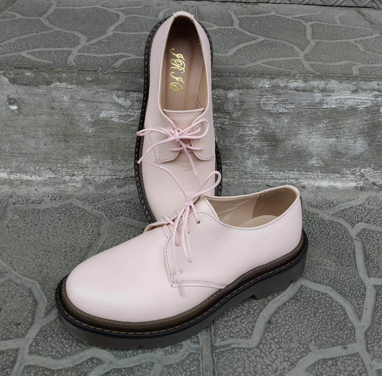 Туфли женские на массивной подошве и шнурках кожаные розовые