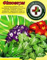 Инсекто-аккарицид Фитоверм 2 мл, Киссон