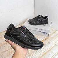 Reebok Classic Женские кроссовки черные Рибок Классик. Повседневные кроссы для женщин