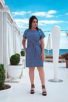 Летнее платье для полной женщины Лен Размер 48 50 52 54 56 58 60 62