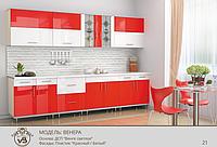 """Кухня """"Венера""""(пластик) красно-белая"""