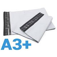 Курьерские пакеты А3+ – 380х400+40 мм! Возможность нанесение вашего лого от 100 штук !