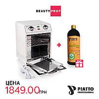 Набор! Сухожаровой шкаф SM-220 Белый+Средство антисептическое косметическое 1000 мл Piatto