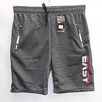 Мужские котоновые шорты НОРМА (без подкладки)(48-56 р-ры)  оптом недорого. Одесса 7км.