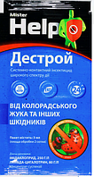 Системно-контактный инсектицид Дестрой, 3 мл, Агросфера