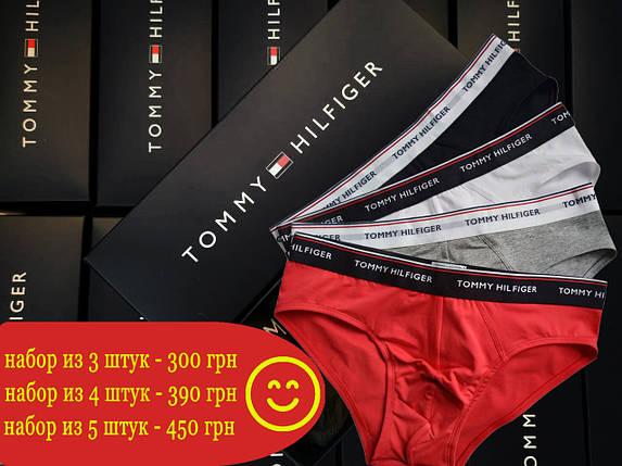 Набор мужских трусов слипов Tommy Hilfiger (реплика) логотип по всему поясу в брендовой подарочной коробке, фото 2