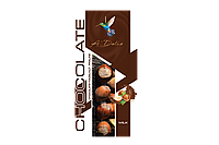 Шоколад с фундучным пралине
