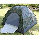 Самораскладывающаяся Палатка автомат 2-х местная с автоматическим каркасом 2*1,5 метра Камуфляж, фото 2
