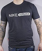 Мужская футболка. Арт.: FutM034