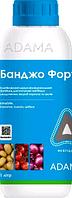 Фунгицид Банджо Форте к.с. 1 литр Adama