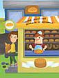 Моя перша енциклопедія : Як роблять хліб? (у), фото 5