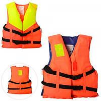 Детский спасательный жилет пляжный для плавания на застежках 4-10 лет Profi (D25624)