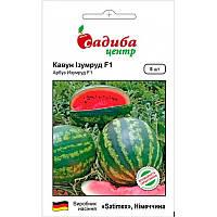 "Семена арбуза Изумруд F1, среднеранний, 5 шт, ""Satimex"", Германия"