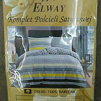 Двуспальное постельное белье от ELWAY из Польши