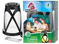 Лампа Раптор фонарь от насекомых