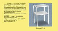 Столик приборный СТ-Н (две металические полки с бортиками)