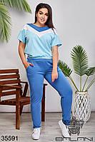 Спортивный женский голубой брючный костюм батал