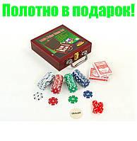 Набор для покера в деревянном кейсе IG-6641 на 100 фишек с номиналом (2 кол.карт,5куб)+ПОДАРОК!