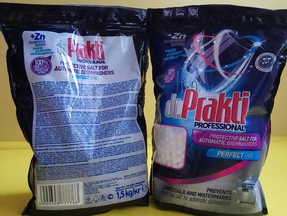 Сіль для посудомийних машин Dr.Prakti 1,5 кг Польща, фото 2