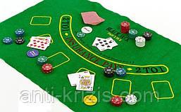 Полотно для покера 90х55 см