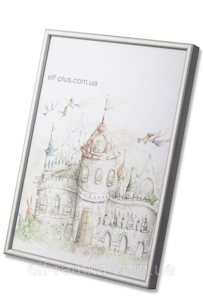 Рамка 25х25 из алюминия - Серебро матовое 6 мм - со стеклом