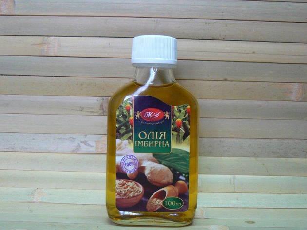 Масло имбиря сыродавленное, фото 2