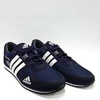 Мужские кроссовки для повседневной носки от украинского производителя 44 размер