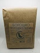 Мука пророщенной пшеницы 1 кг