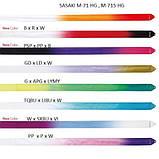 Лента Sasaki MJ 715HG Auroradance Лента Sasaki MJ 715HG, фото 2