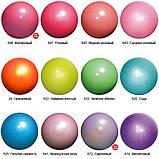 Мяч Chacott Prism Auroradance Мяч Chacott Prism, фото 2