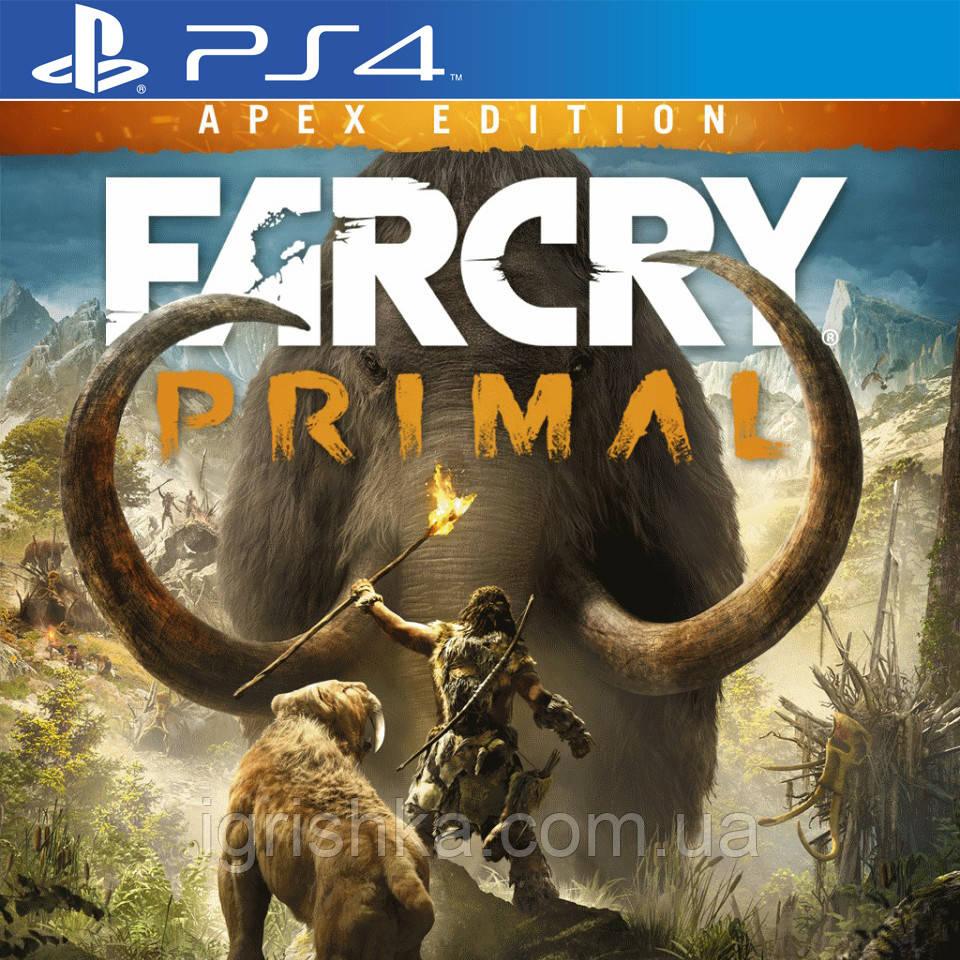 Far Cry Primal — Apex Edition Ps4 (Цифровий аккаунт для PlayStation 4)