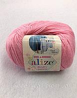 Пряжа Baby Wool 50гр - 175м (194 Розовый) Alize, Детская пряжа (40%-шерсть, 20%-бамбук, 40%-акрил,Турция