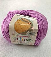 Пряжа Baby Wool 50гр - 175м (194 Сиреневый) Alize, Детская пряжа (40%-шерсть, 20%-бамбук, 40%-акрил,Турция