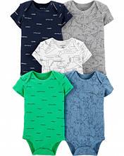 Набор из 5-ти бодиков Carter's для мальчика с коротким рукавом, разные цвета 12М (72-78 см)