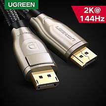 Кабель мультимедійний Ugreen Display Port to Display Port DP107 (Чорний, 1м), фото 2