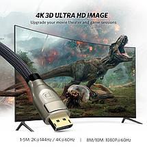 Кабель мультимедійний Ugreen Display Port to Display Port DP107 (Чорний, 1м), фото 3