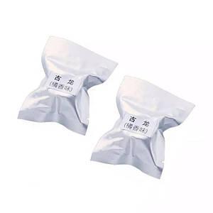 Картриджі для автомобільного ароматизатора Xiaomi Guildford Magnetic (Лимон, 2 шт)