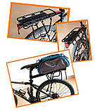 Велобагажник консольный,усиленный, универсальный, багажник для велосипеда, фото 3