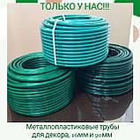 Труба м/п зеленая изумруд 16мм, фото 5