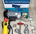 Электрическая лебедка Kraissmann SH 600/1200, фото 2