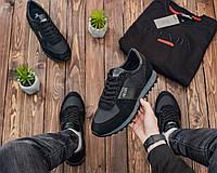 Стильные мужские кроссовки Prada (Прада)