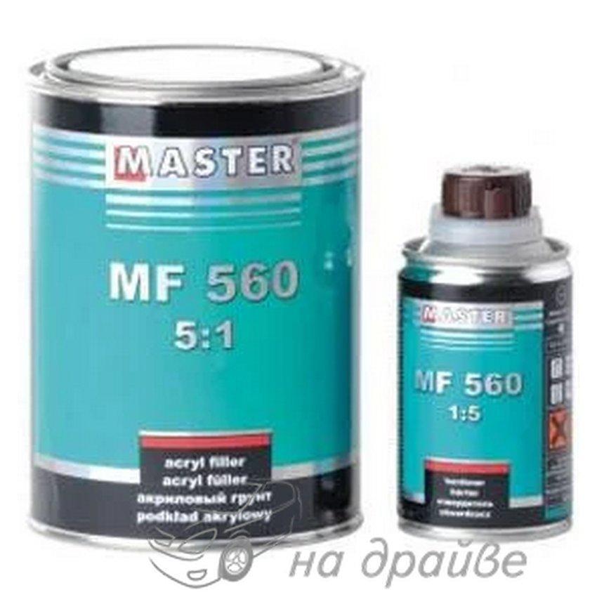 Грунт авто акриловый двухкомпонентный MF 560 HS 5:1 серый 0,8 + 0,16 л Master