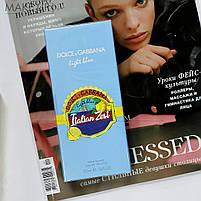 Женская туалетная вода Dolce Gabbana Light Blue Italian Zest Pour Homme edt 100 мл. | Лицензия Объединённые А, фото 4